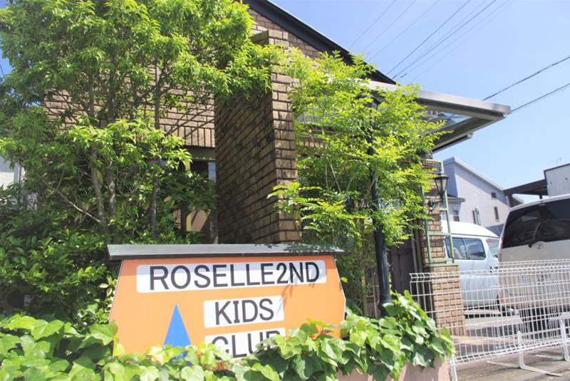 ROSELLE2ND KIDS CLUB